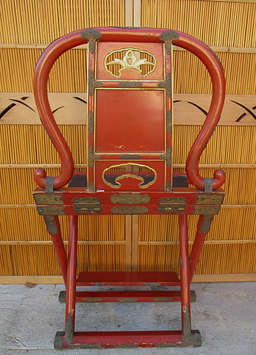 Back view - Red lacquer priest's chair, Buddhist shrine, ornate bronze fittings, for Japanese interior design, garden, Japanese antiques