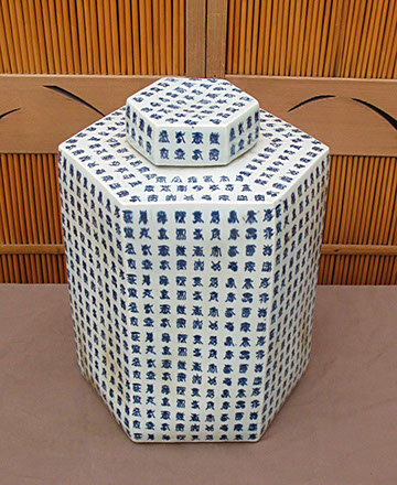 Side view - Pair large six sided pots, covers, blue white print calligraphy, Chinese porcelain, for scholar's table, Japanese interior design