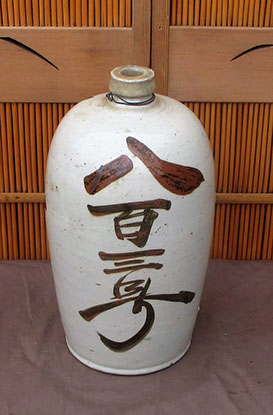 Side view2 - Large stoneware sake bottle, large calligraphy, antique Japanese vase for Japanese interior design, ikebana, tea ceremony, mingei
